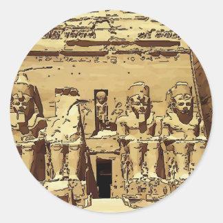 エジプト人のAbu Simbelの寺院 ラウンドシール