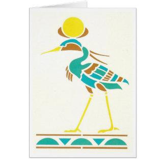 エジプト人トキ亜科 カード