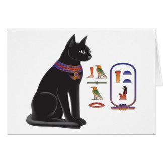 エジプト猫の女神Bastet カード
