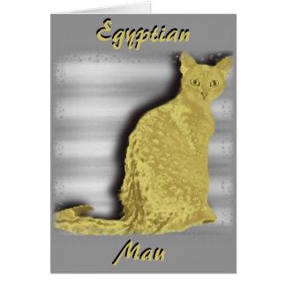 エジプト猫 カード