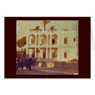 エジプト1975年 カード
