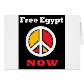 エジプト カード