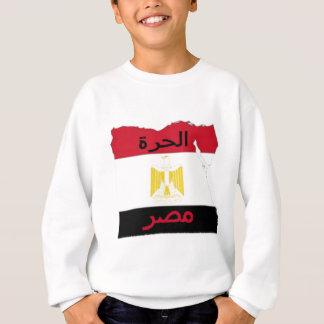 エジプト スウェットシャツ