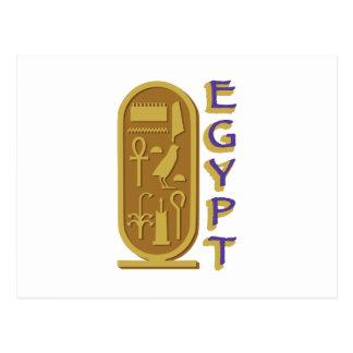 エジプト ポストカード