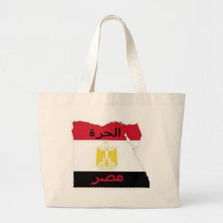 エジプト ラージトートバッグ