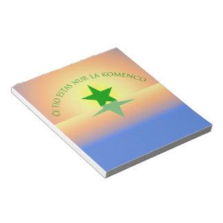 エスペラント: ちょうど始めのメモ帳 ノートパッド
