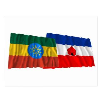エチオピアおよび南振る旗 ポストカード
