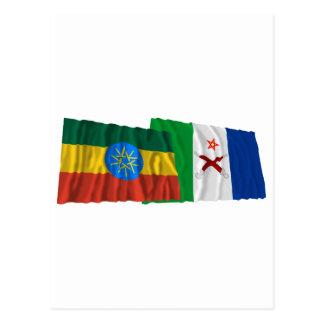 エチオピアおよび遠く振る旗 ポストカード