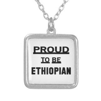 エチオピアがあること誇りを持った シルバープレートネックレス