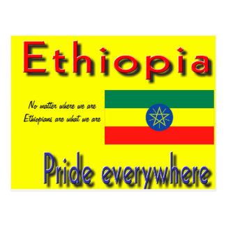 エチオピアのプライド ポストカード