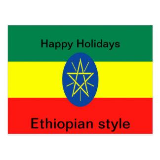エチオピアの信頼および希望 ポストカード