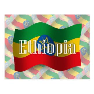 エチオピアの振る旗 ポストカード