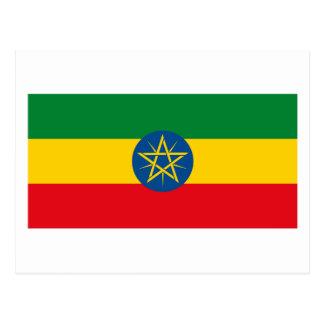 エチオピアの旗の郵便はがき ポストカード