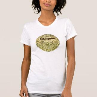 エチオピアの聖書の詩 Tシャツ