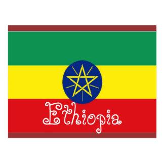 エチオピアの郵便はがき ポストカード