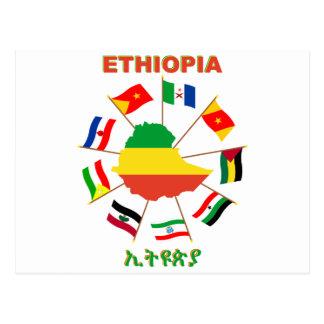 エチオピアは旗の地図を持つ風車に印を付けます ポストカード