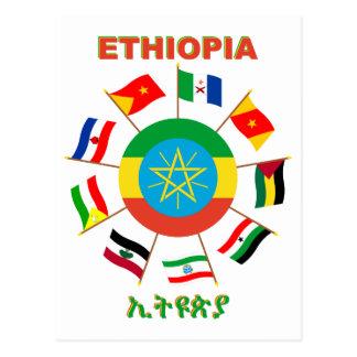 エチオピアは風車に印を付けます ポストカード