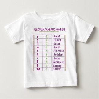 エチオピアまたはアムハラ語数 ベビーTシャツ