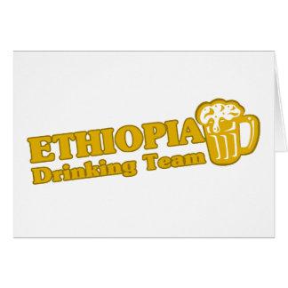 エチオピア カード