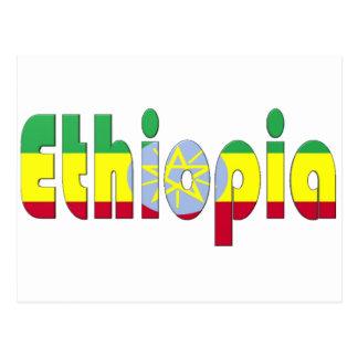 エチオピア ポストカード