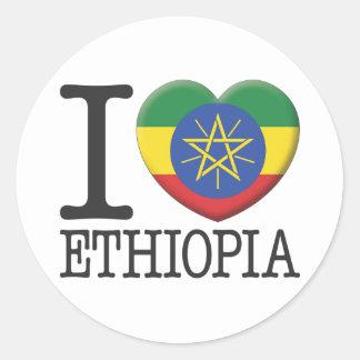 エチオピア ラウンドシール