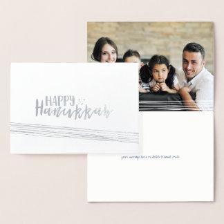 エッチングされたホイルの幸せなハヌカーの抽象的な写真カード 箔カード
