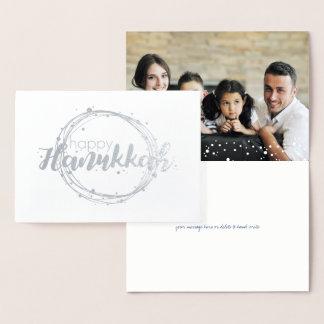 エッチングされたホイルの幸せなハヌカーの雪の泡写真カード 箔カード