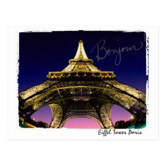 エッフェル塔パリフランス ポストカード