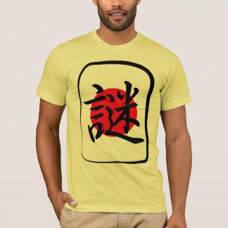 エニグマの漢字のタイル Tシャツ