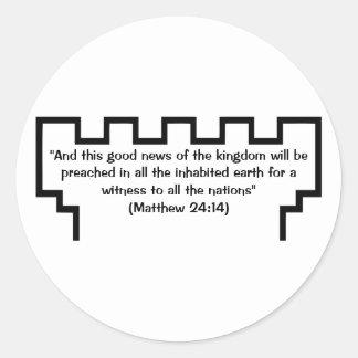 エホバの証人の望楼のMatthewの24:14のステッカー ラウンドシール