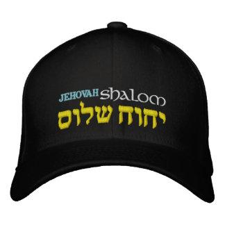 エホバShalomのヘブライFlexfitの帽子 刺繍入りキャップ
