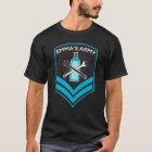 エマの軍隊 Tシャツ