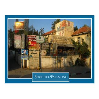 エリコ、パレスチナの通り場面 ポストカード
