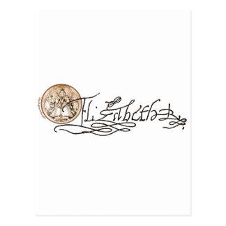 エリザベス女王一世の署名(版2) ポストカード