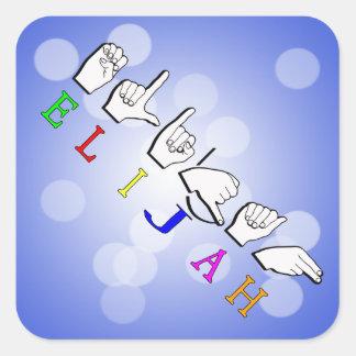 エリヤFINGERSPELLED ASLの印の名前 スクエアシール
