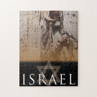 エルサレムのイスラエル共和国のユダヤ人のパズル神聖な人 ジグソーパズル
