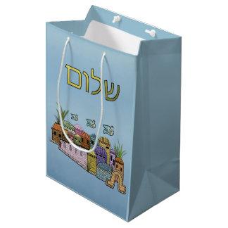 エルサレムのギフトバッグ上の平和 ミディアムペーパーバッグ