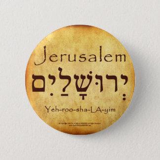 エルサレムのヘブライボタン 5.7CM 丸型バッジ