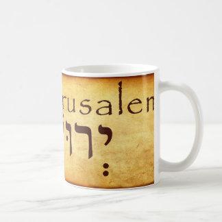 エルサレムのヘブライマグ コーヒーマグカップ
