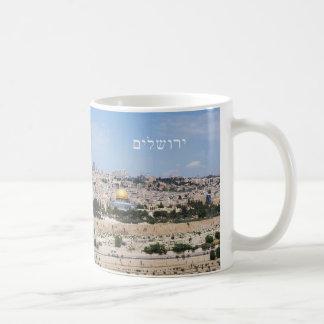 エルサレムの古い都市、イスラエル共和国の眺め コーヒーマグカップ