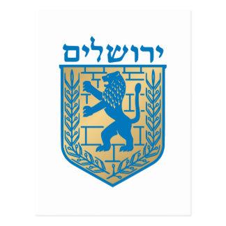 エルサレムの紋章付き外衣- Oficialの盾 ポストカード
