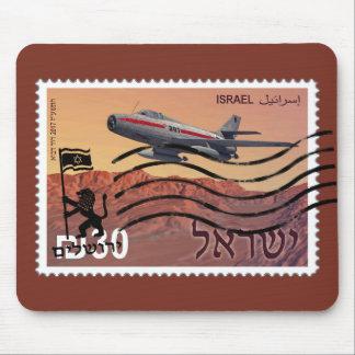 エルサレムの統合第50記念日 マウスパッド
