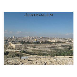 エルサレムの郵便はがき ポストカード