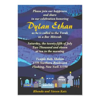 エルサレムの音楽的な空のバーのバルミツワーの招待状 カード