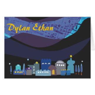 エルサレムの音楽的な空のバーバルミツワーは感謝していしています カード