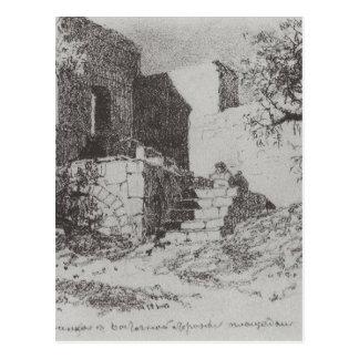 エルサレム。 トラックの東側への梯子 ポストカード