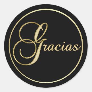 エレガントで黒い金ゴールドGRACIASの封筒の好意 ラウンドシール