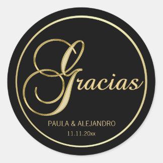 エレガントで黒い金ゴールドGRACIASの結婚式の封筒 ラウンドシール