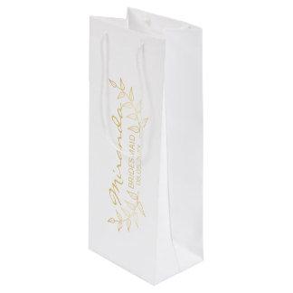 エレガントな金ゴールドの月桂樹の名前入りな新婦付添人 ワインギフトバッグ