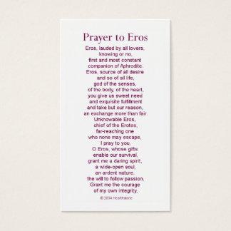 エロスの祈りの言葉カード 名刺